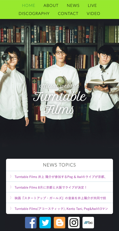 Turntable Films : Official Web
